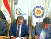 """أخبار مصر.. إطلاق مبادرة """"قدم صحيح"""" لتوفير علاج بالمجان لمرضى القدم السُكرى"""