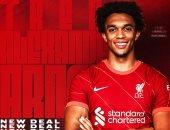 ليفربول يمدد عقد ألكسندر أرنولد حتى عام 2025 رسميا