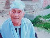 مات فى العزاء.. وفاة شيخ بإحدى قرى الشرقية أثناء قراءة القرآن (فيديو)