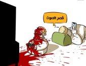 كاريكاتير سعودى يحذر الأهالى من خطر الألعاب الالكترونية الدموية