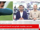أحمد بلال: ضغط المباريات ليس مبررا للخسارة والتضخيم من أستراليا خدعنا.. فيديو