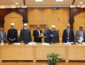 مجلس جامعة الأزهر يوافق على بدء الدراسة 9 أكتوبر المقبل