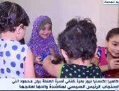 """""""إكسترا نيوز"""" تلتقى أسرة طفلة فلسطينية استجاب الرئيس السيسي لمناشدة علاجها"""