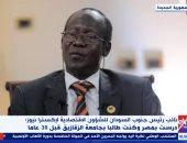 نائب رئيس جنوب السودان: لدينا طلبة وموظفين يتدربون في مصر وسنبدأ المزيد من البعثات