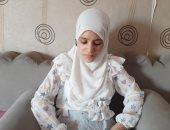 طفلة بالشرقية فقدت بصرها بسبب علاج السرطان وحفظت القرآن فى سن السابعة..فيديو