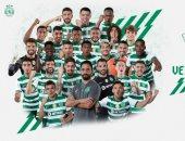 سبورتنج لشبونة يتوج بطلا للسوبر البرتغالي بثنائية في شباك براجا.. فيديو