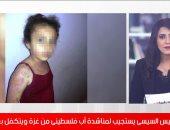 تفاصيل استجابة الرئيس السيسى لمناشدة أب فلسطينى من غزة ويتكفل بعلاج طفلته