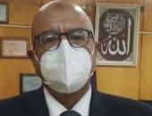 أسماء الطالبات المرشحات لمدارس التمريض فى بنى سويف
