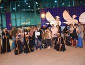 مطار الأقصر الدولي يستقبل أول رحلة جوية قادمة من مدريد تقل 114 سائحا.. صور