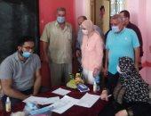 """الكشف على 1095 مواطنًا فى قافلة طبية لجامعة طنطا بقرية """"حنون"""" بزفتى"""