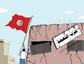 تونس تسقط حزب النهضة الإخوانى فى كاريكاتير سعودى