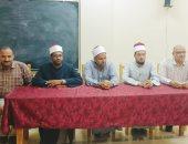 زراعة الوادى الجديد تستكمل اختبارات حفظ القرآن الكريم لأبناء موظفى المديرية