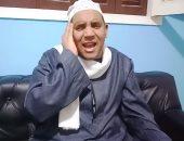 """حمادة """"كفيف"""" يبدع فى تقليد أصوات مذيعى إذاعة القرآن الكريم بأسيوط.. فيديو وصور"""
