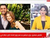 يا بخت من كان بيل جيتس حماه..قصة الفارس نايل نصار ممثل مصر بأولمبياد طوكيو