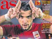 تأهل إسبانيا لنصف نهائي أولمبياد طوكيو على رأس عناوين صحف أوروبا.. صور