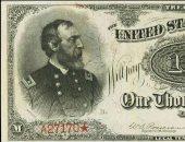 تاريخ العملات الورقية فى الغرب.. الحروب فى أمريكا سبب ظهورها