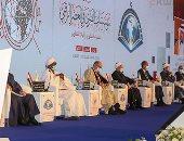انطلاق المؤتمر العالمى السادس لدور وهيئات الإفتاء فى العالم