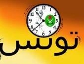 كاريكاتير اليوم.. الإخوان يحاولون تعطيل الزمان في تونس