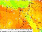 صور الأقمار الصناعية تشير لأجواء شديدة الحرارة نهارا وارتفاع نسبة الرطوبة