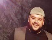 """سائق شاحنة ضخمة .. محمد ممدوح يظهر بـ """" لوك"""" جديد فى فيلم """"أبو صدام"""""""