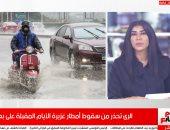 تحذير عاجل من الرى.. سقوط أمطار غزيرة على هذه المدن الأيام المقبلة