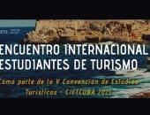 وكالة: عقد أول اجتماع دولى للطلاب حول الدراسات السياحية فى كوبا فى أكتوبر