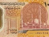 تعرف على المساجد المطبوعة بعملات الـ10جنيهات والـ20 جنيهًا البلاستيك الجديدة