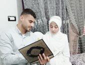 خطوبة الزهراء لايق بعد أيام من قراءتها القرآن أمام الرئيس السيسى