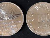 إصدار عملة فضية تذكارية فئة 100 جنيه لتخليد موكب نقل المومياوات الملكية.. صور