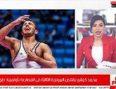 يا كاتب التاريخ لا تغلق الصفحات.. كيشو يحقق برونزية ثالثة لمصر فى المصارعة