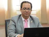 التخطيط تناقش آليات تطوير إدارة الإنفاق العام على المستوى المحلى مع البنك الدولى