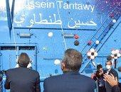 """أبرز 5معلومات عن الكراكة """"حسين طنطاوى"""" بعد الانضمام لأسطول قناة السويس"""