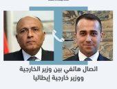 وزير الخارجية يؤكد لنظيره الإيطالى ضرورة خروج القوات الأجنبية والمرتزقة من ليبيا