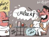 الحر فى شهر أغسطس شكل تانى فى كاريكاتير اليوم السابع