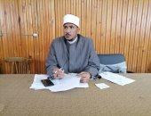 منطقة كفر الشيخ الأزهرية تعلن عن موعد توزيع جوائز حفظ القرآن الكريم