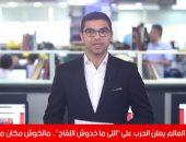العالم يعلن الحرب على من لم يتلقوا لقاح كورونا.. فيديو