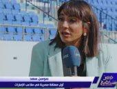 أول معلقة رياضية مصرية بالإمارات: كنت أصغر مديرة مشروعات وحققت حلمى بالتعليق