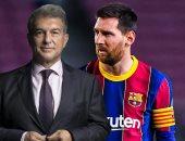 لابورتا يكشف تفاصيل رحيل ليونيل ميسي عن برشلونة في مؤتمر صحفي غدا