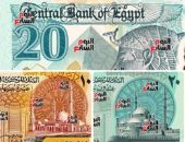 """هل تتجه مصر لطباعة """"الـ50 جنيه البلاستيك"""" خلال الفترة المقبلة؟"""