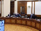 مجلس الوزراء يوافق على 9 قرارات باجتماعه اليوم.. تعرف عليها