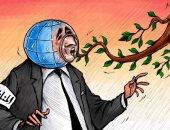 """""""التشجير"""" السبيل الأمثل لمواجهة ارتفاع درجات الحرارة في العالم بكاريكاتير إماراتي"""