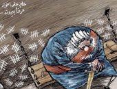 عام على انفجار مرفأ بيروت والعدالة رهينة السجن في كاريكاتير الشرق الأوسط