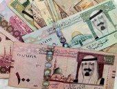سعر الريال السعودى اليوم الثلاثاء 14-9-2021 فى مصر
