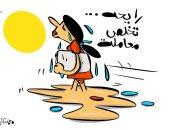 كاريكاتير كويتى يسلط الضوء على الارتفاع الشديد فى درجات الحرارة