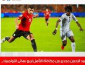 تفاصيل حرمان عبد الرحمن مجدى من مكافأة التأهل لربع نهائى الأولمبياد.. فيديو