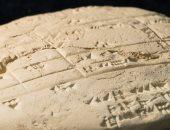 هل نظرية فيثاغورس منقولة من البابليين؟ لوح طينى عمره 3700 عام يجيب
