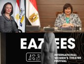القومي للمرأة يشارك في الدورة التأسيسية لمهرجان إيزيس الدولي لمسرح المرأة