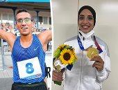 لوحة الشرف.. أبطال من ذهب رفعوا علم مصر فى أولمبياد طوكيو 2020.. ألبوم صور