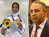 إرادة جيل يهنئ المصريين بحصد ميدالية ذهبيه بطوكيو.. ويوجه الشكر لمنتخب اليد