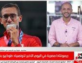 هشام حطب لتليفزيون اليوم السابع: مضاعفة مكافآت أبطال مصر حتى المركز الثامن